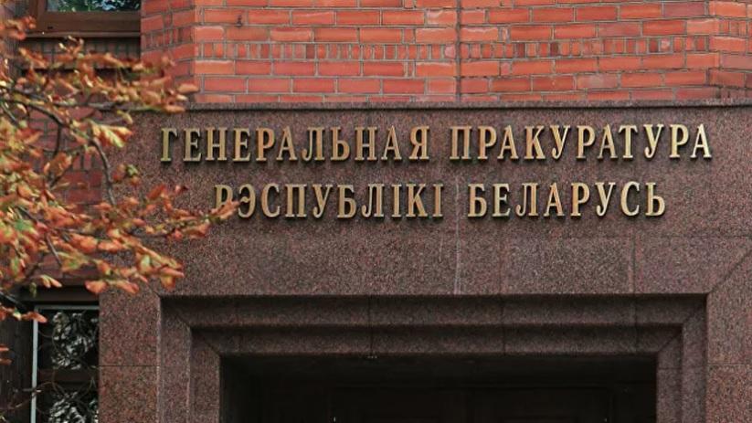 Генпрокуратура Белоруссии просит Польшу арестовать основателей NEXTA