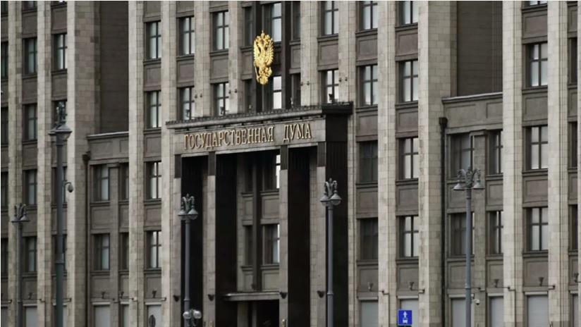 Госдума приняла закон о повышении НДФЛ на доходы более 5 млн рублей