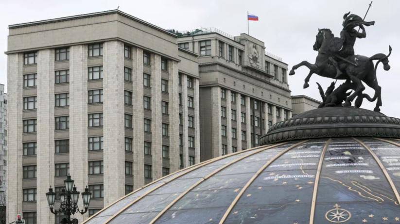 Госдума приняла закон о федеральном бюджете на 2021—2023 годы