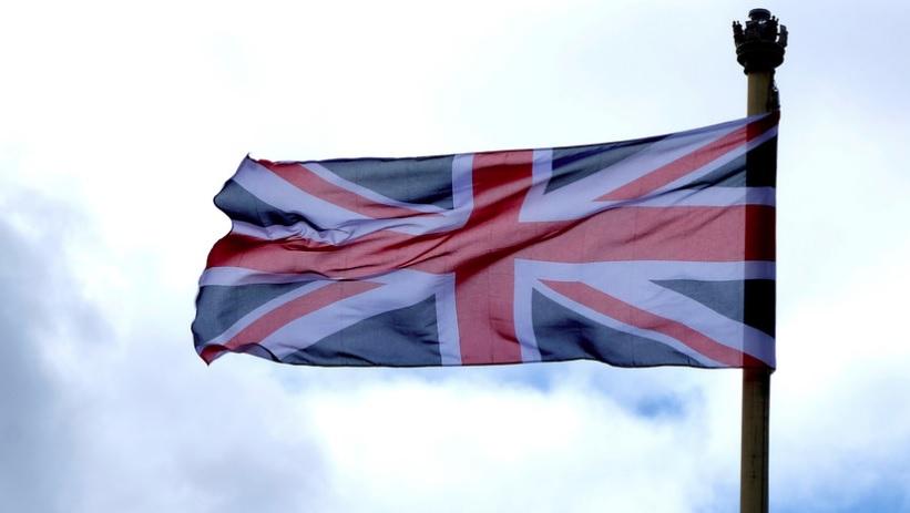 Верховный суд Великобритании отложил дело о бондах Украины
