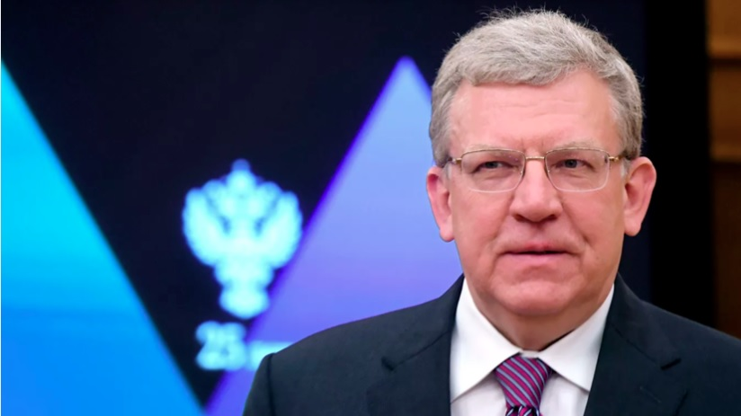 Кудрин ожидает падения российской экономики более чем на 4%