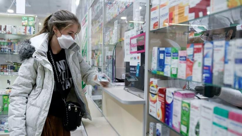 В России зарегистрировали федеральный центр лекарственного обеспечения