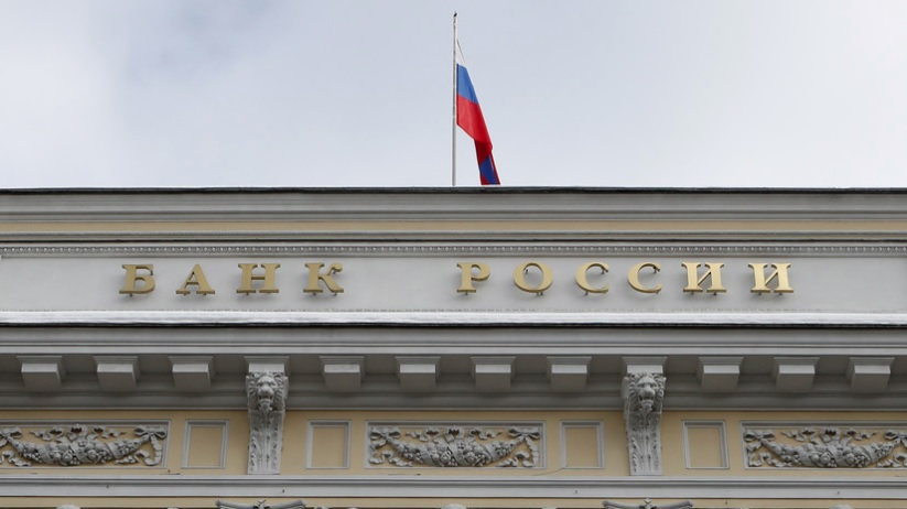 ЦБ: мошенники похитили у клиентов банков 2,5 млрд рублей с июля по сентябрь