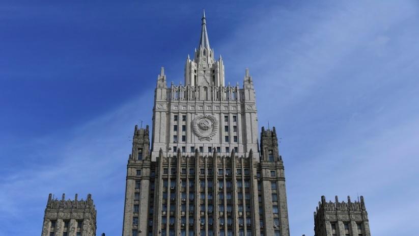 В МИД России оценили позицию США по Курилам