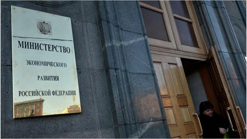 РБК: в России предложили ограничить возможность государства покупать банки