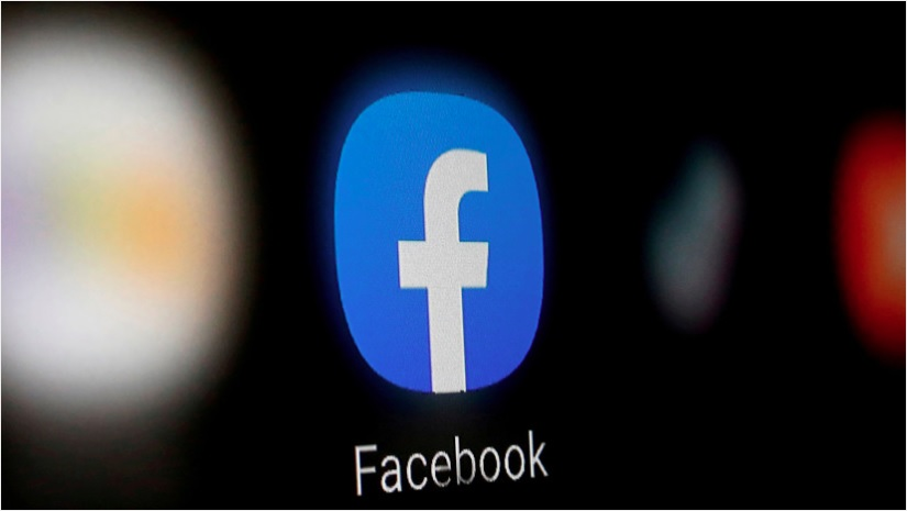 Facebook заморозил аккаунт Трампа